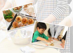 たつの市新宮町料理教室パン教室